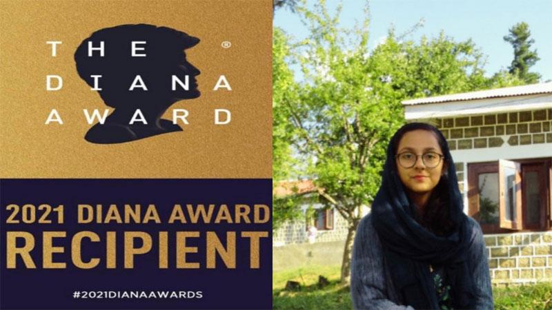 Daughter of MQI senior leader Jawwad Hamid gets Lady Dianna Award