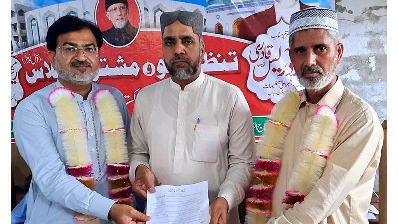 منہاج القرآن ضلع جڑانوالہ کی تنظیم سازی