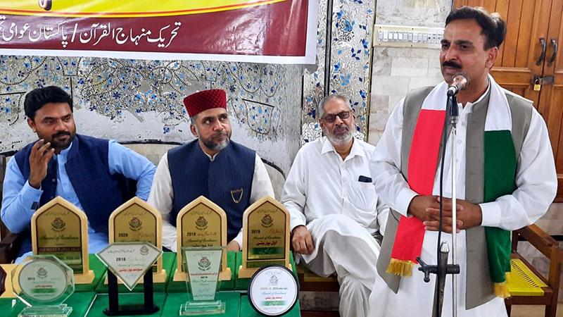 منہاج القرآن ضلع فیصل آباد کی تنظیم سازی