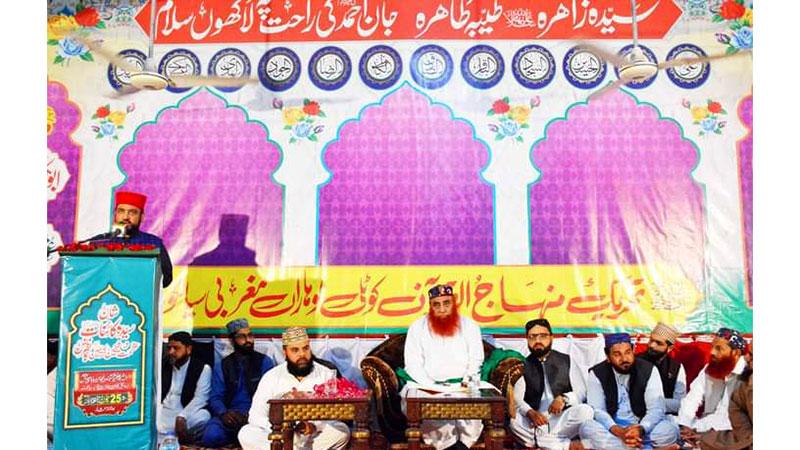 سیالکوٹ: کوٹلی لوہاراں میں ''شان سیدہ کائنات'' سلام اللہ علیہا و ''عظمت شیخین'' کریمین رضی اللہ تعالی عنہما کانفرنس