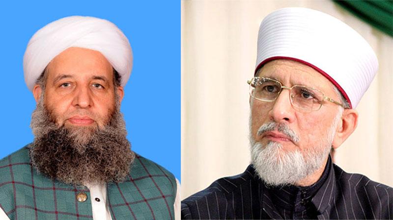 شیخ الاسلام ڈاکٹر محمد طاہرالقادری کی ڈاکٹر نورالحق قادری سے تعزیت