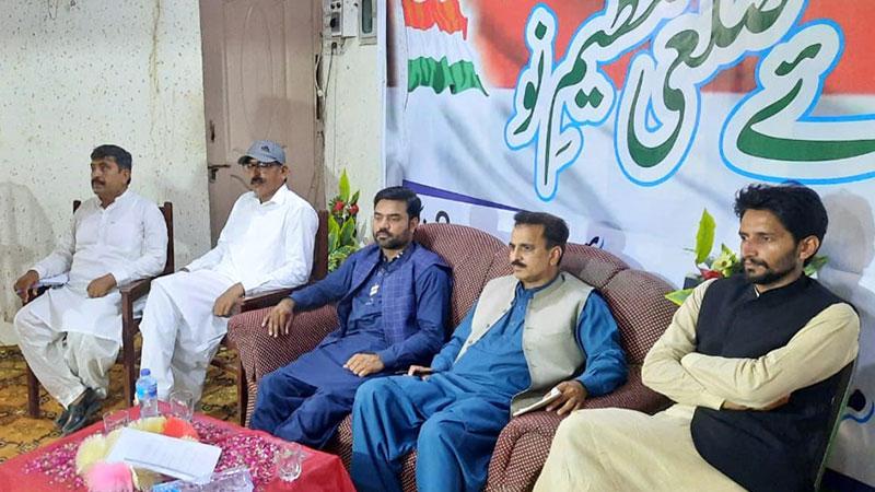 منہاج القرآن ضلع ٹوبہ ٹیک سنگھ کی تنظیم نو، سید کاظم علی شاہ صدر مقرر