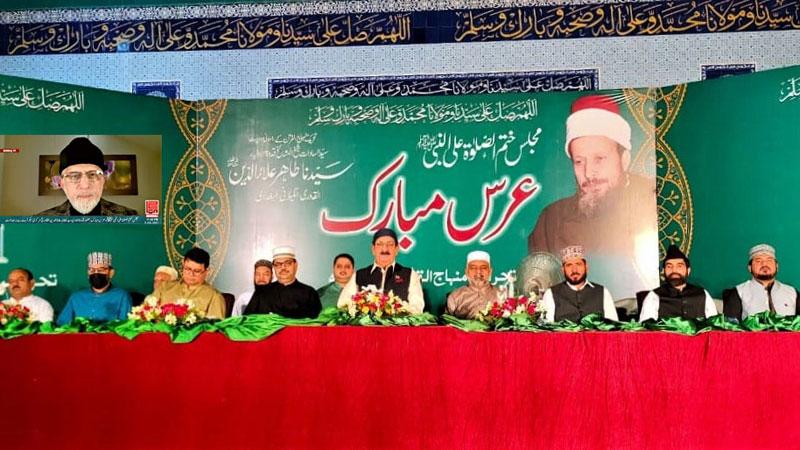 MQI organizes 'Urs' of Huzoor Qudwat-ul-Awliya & monthly spiritual gathering
