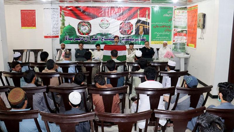 دیر بالا: تحریک منہاج القرآن کی کوارڈینیشن کونسل اور فورمز کا مشترکہ اجلاس