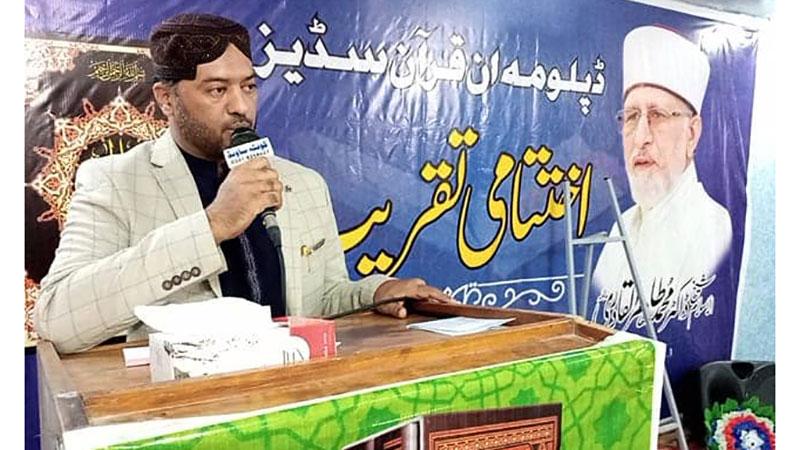 کوئٹہ: نظامت تربیت کے ''ڈپلومہ ان قرآن سٹڈی'' کی اختتامی تقریب