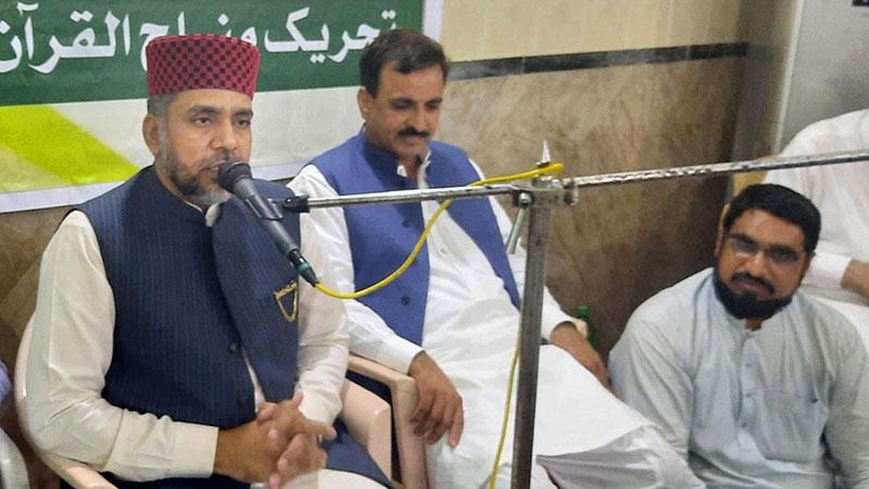منہاج القرآن ضلع نارووال کی تنظیم نو