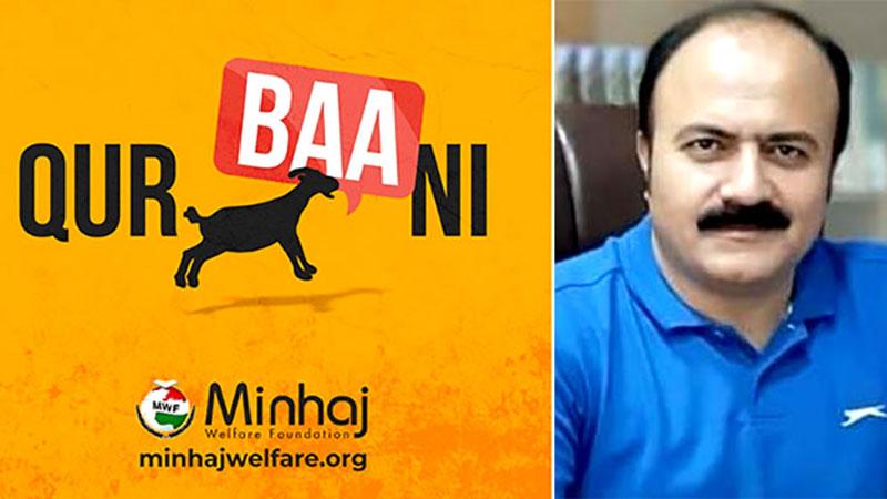 MWF finalises SOPs for sacrifice of animals on Eid-ul-Adha