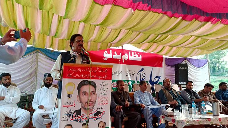 خرم نواز گنڈاپور کا آزادکشمیر حلقہ ایل اے 6 کے امیدوار محبوب حسین چوہدری کے انتخابی جلسے سے خطاب