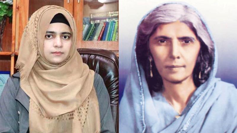 MWL pays tributes to Madar-i-Millat Mohtarma Fatima Jinnah