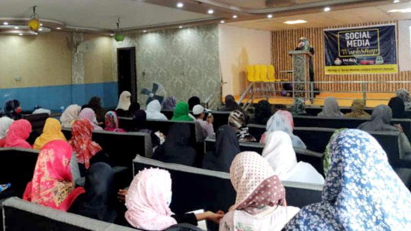 Jhelum: MWL holds a social media workshop