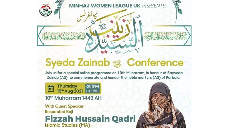 Minhaj Women League UK to Present Sayyida Zaynab (sa) Conference   19th Aug 2021