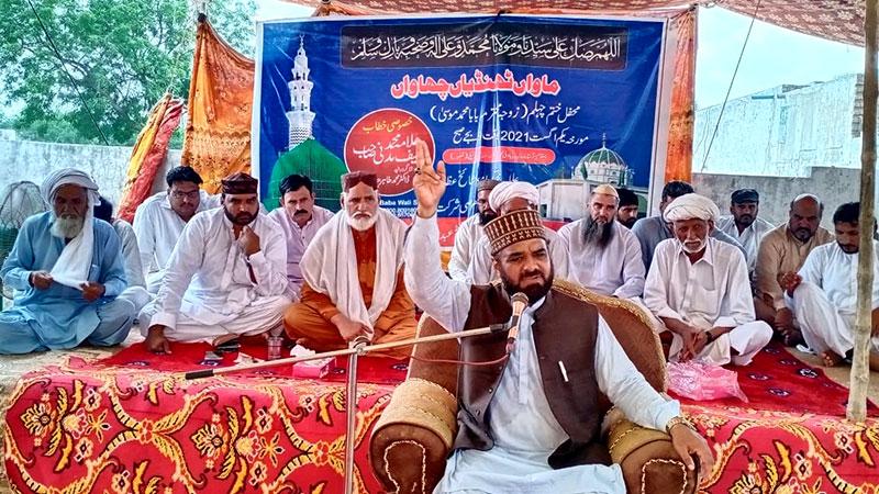 منہاج القرآن الہ آباد کے سرپرست بابا ظفر اقبال قادری کی والدہ مرحومہ کا ختم چہلم
