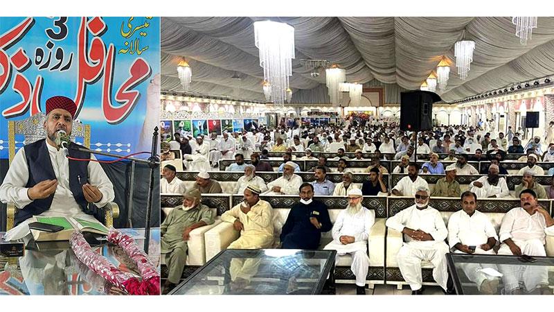 حافظ آباد: ''ذکر اہل بیت'' کانفرنس میں علامہ رانا محمد ادریس قادری کا خطاب