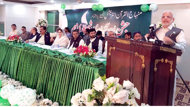 """تحریک منہاج القرآن کے زیراہتمام """"ہم سب کا پاکستان"""" سیمینار"""