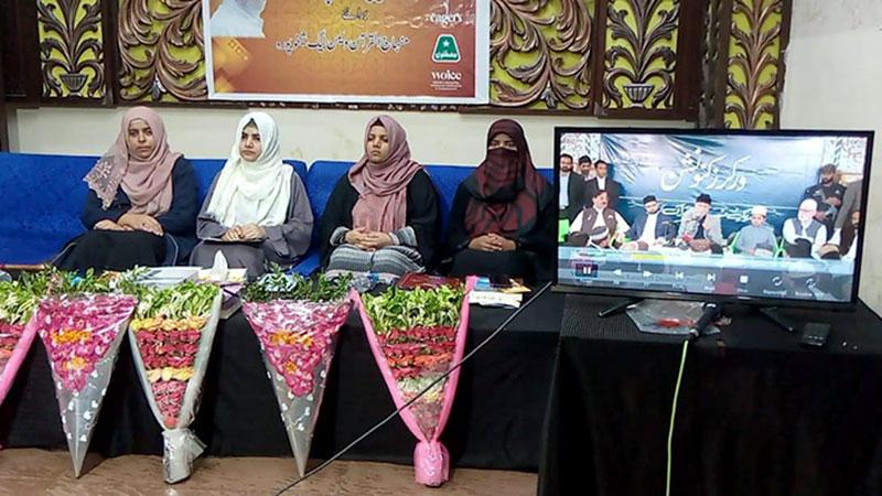 منہاج القرآن ویمن لیگ فاروق آباد کے زیراہتمام ورکشاپ