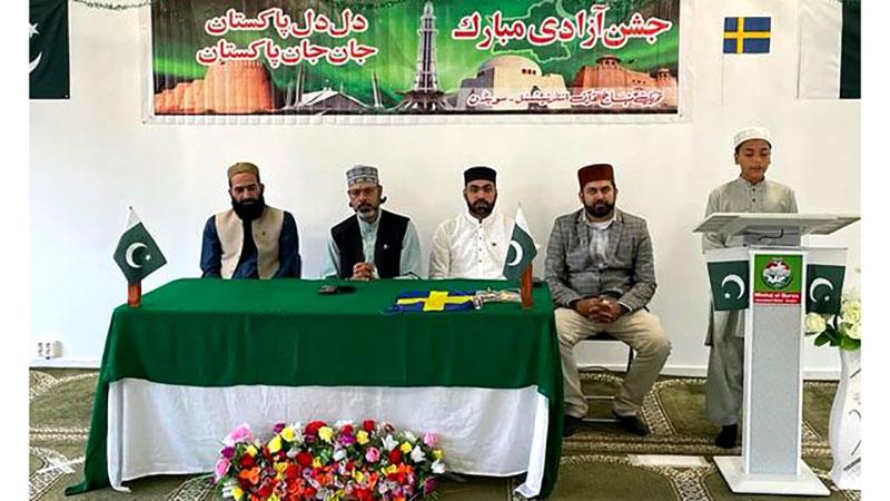 منہاج القرآن انٹرنیشنل سویڈن مالمو کے زیراہتمام جشن آزادی کی تقریب