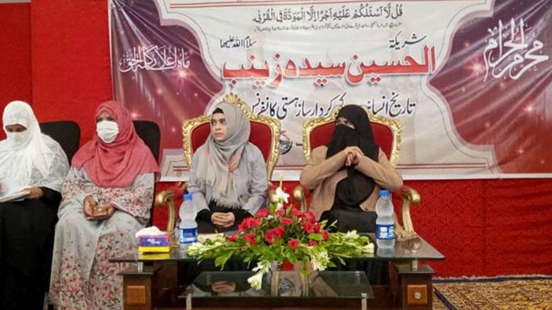 منہاج القرآن ویمن لیگ اوکاڑہ کے زیراہتمام سیدہ زینب کانفرنس