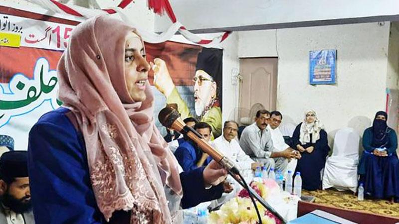 منہاج القرآن ویمن لیگ ٹوبہ ٹیک سنگھ کی تقریب حلف برداری