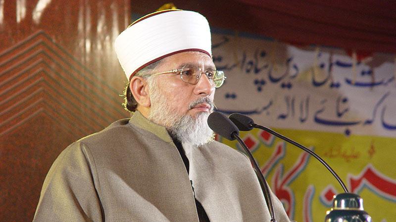 ظالم کا ساتھ نہ دینا حسینیت ہے۔ شیخ الاسلام ڈاکٹر محمد طاہرالقادری