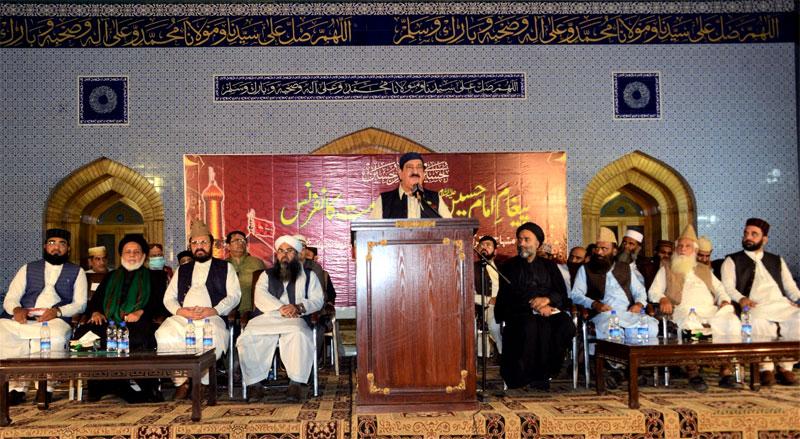 پیغام امام حسین علیہ السلام اور اتحاد امت کانفرنس