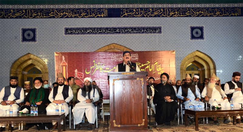 Paygham-e-Imam Hussain (as) & Ittehad-e-Ummat Conference held under MQI