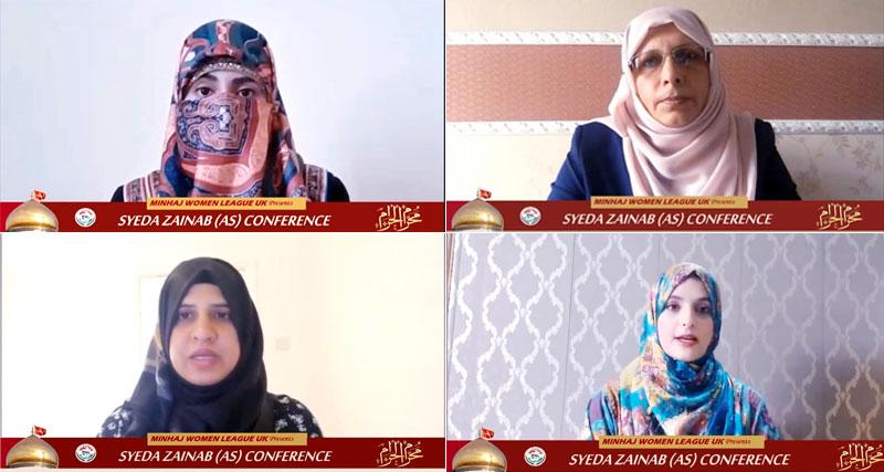 UK: MWL holds Sayyida Zaynab (Alayhas-salam) Conference on Ashura