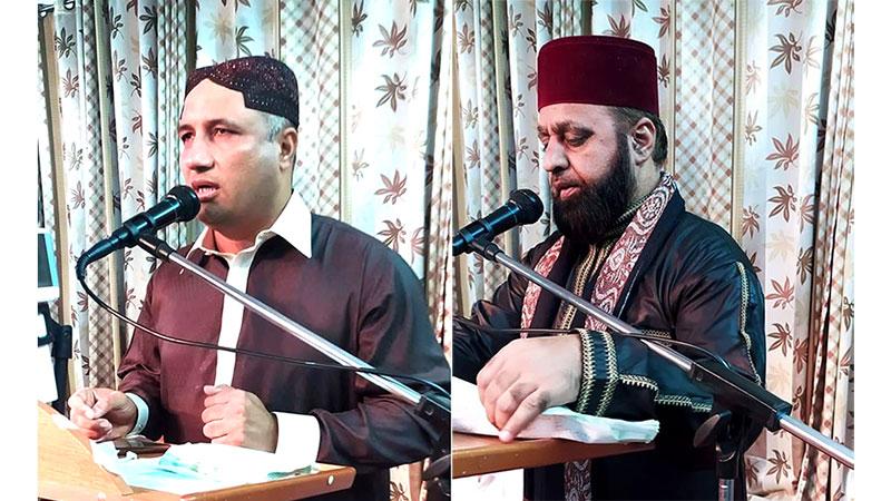 یونان: منہاج القران انٹرنیشنل کے زیراہتمام ''پیغام امام حسین علیہ السلام''  کانفرنس