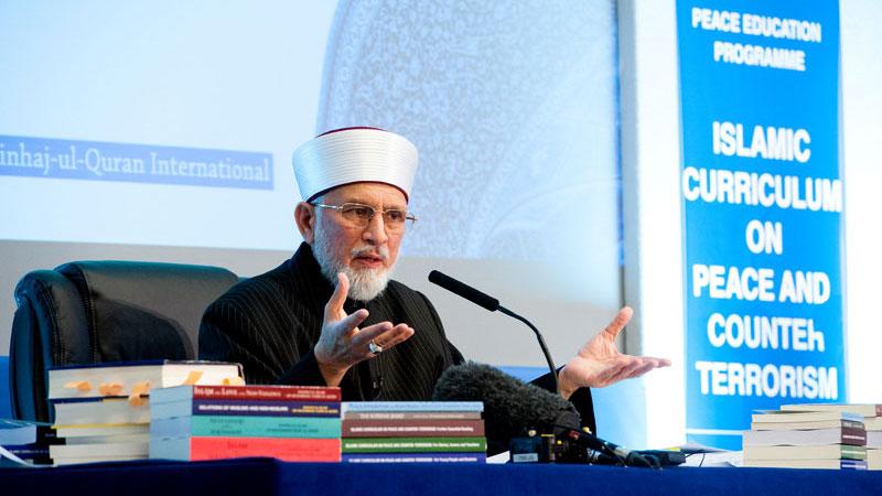Innovation in curriculum & teaching methodology is need of the hour: Dr Tahir-ul-Qadri