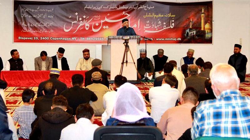 منہاج القرآن انٹرنیشنل ڈنمارک نارتھ ویسٹ کے زیراہتمام ''شہادت امام حسین علیہ السلام کانفرنس''