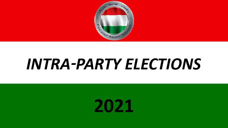 پاکستان عوامی تحریک کے انٹراپارٹی الیکشن، شیڈول جاری، تنظیمات تحلیل