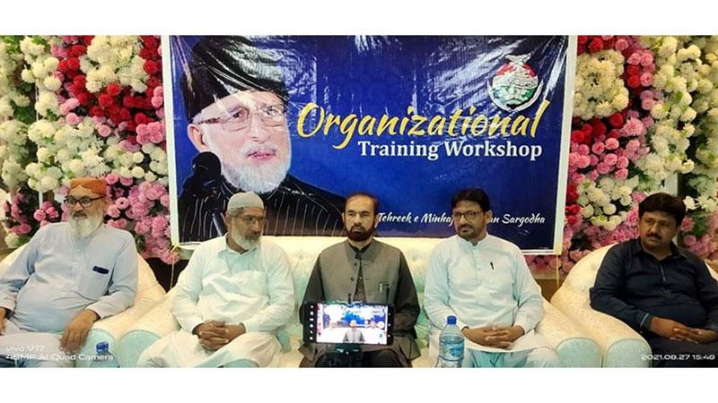 تحریک منہاج القرآن سرگودھا کے زیراہتمام تربیتی ورکشاپ