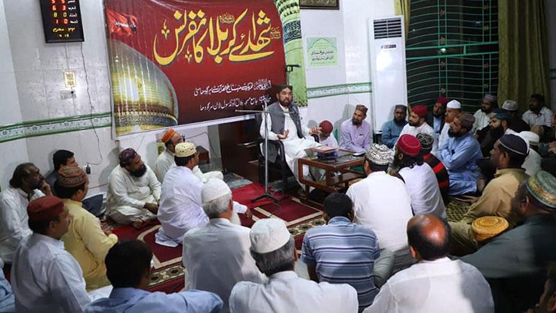 منہاج القرآن سرگودھا کے زیراہتمام شہادت امام حسین علیہ السلام کانفرنس