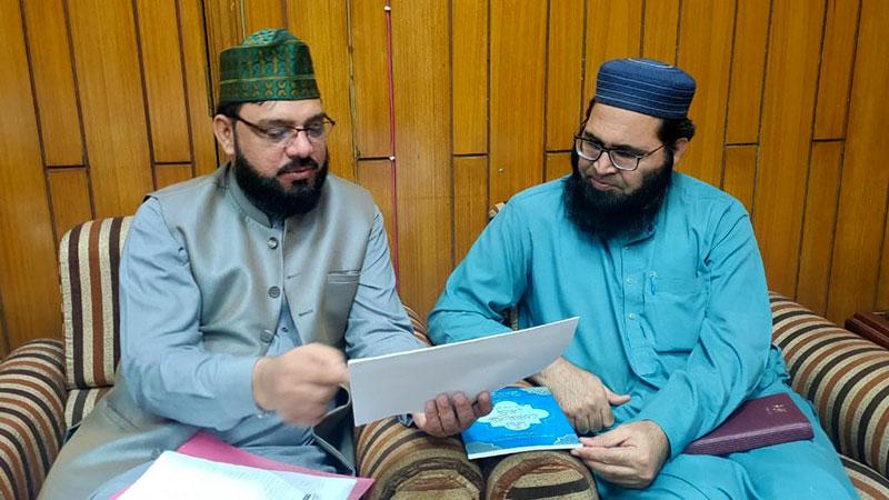 مجمع العلوم الاسلامیہ کے وفد کی ناظم امتحانات نظام المدارس پاکستان سے ملاقات