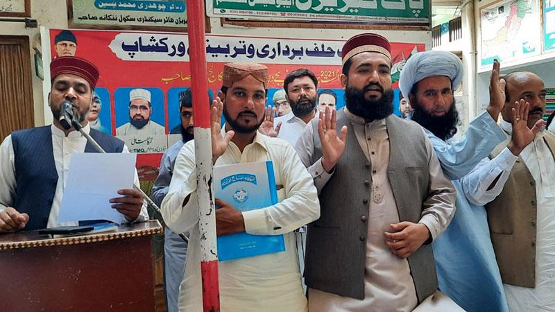 منہاج القرآن ضلع ننکانہ صاحب کی تقریب حلف برداری