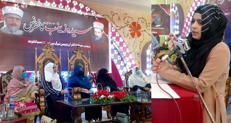 منہاج القرآن ویمن لیگ سیالکوٹ (پی پی 37)کے زیرِاہتمام سیدہ زینب سلام اللہ علیہا کانفرنس کا انعقاد
