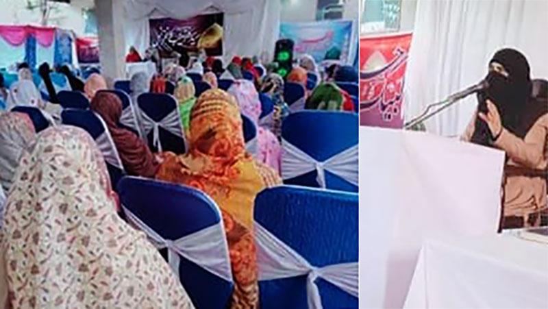 ہارون آباد: منہاج القرآن ویمن لیگ کے زیراہتمام سیدہ زینبؑ کانفرنس