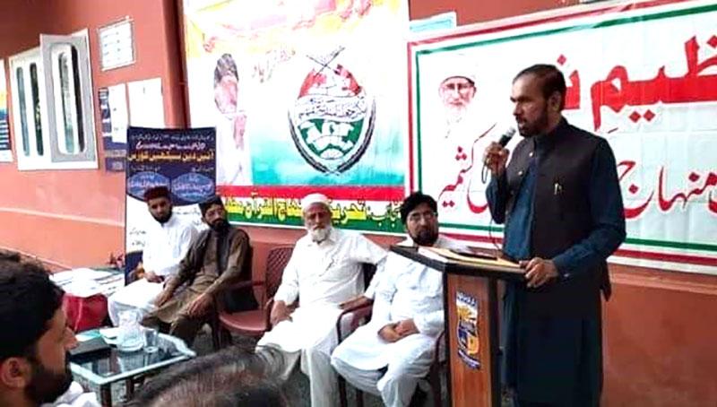 تحریک منہاج القرآن ضلع مظفرآباد جموں کشمیر کی تنظیم نو