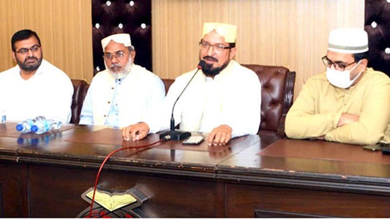 MQI is a sectarianism-free, all-inclusive & reformative organization: Allama Hassan Mir Qadri