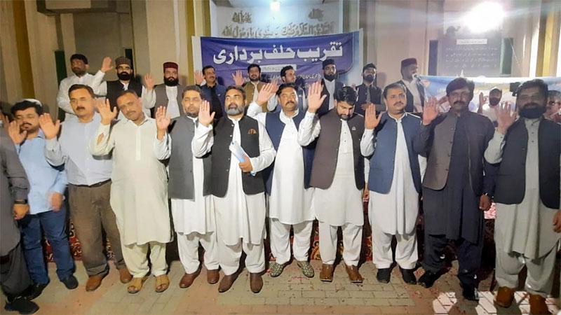 منہاج القرآن ضلع سیالکوٹ کی تقریب حلف برداری