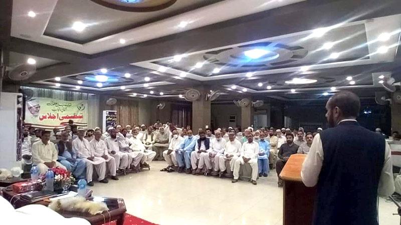 تحریک منہاج القرآن چکوال کا اجلاس