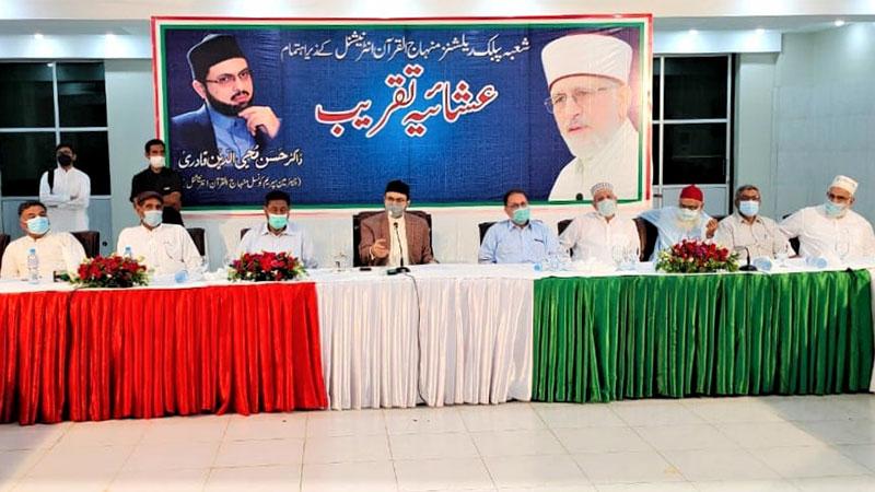 منہاج القرآن اس دور کی احیائے اسلام اور نبوی طریق پر چلنے والی تجدیدی تحریک ہے: ڈاکٹر حسن محی الدین قادری