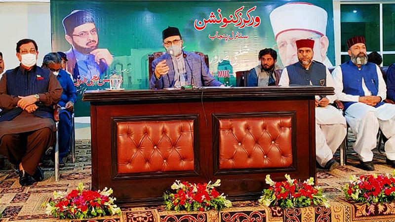 منہاج القرآن اتحاد امت کی داعی ہے: ڈاکٹر حسن محی الدین قادری کا سنٹرل پنجاب کے ورکرز کنونشن سے خطاب