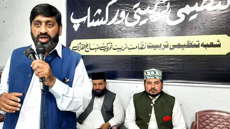 تحریک منہاج القرآن ضلع شیخوپورہ کی تربیتی ورکشاپ