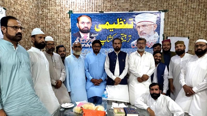 منہاج القرآن ساہیوال کا اجلاس