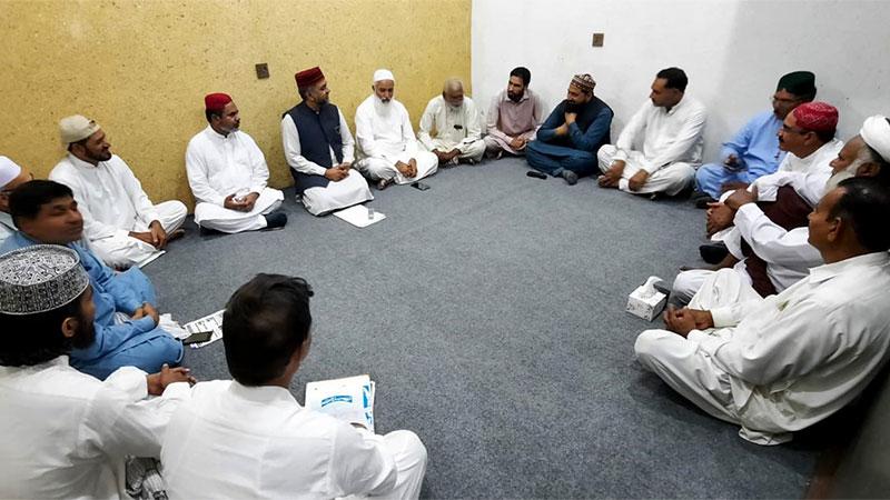 منہاج القرآن ضلع اوکاڑہ کی ایگزیکٹو کونسل کا اجلاس