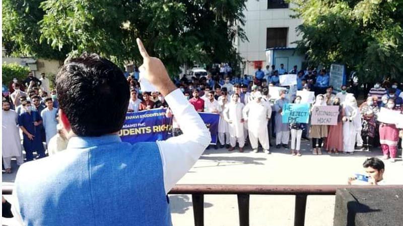 طلباء کے مطالبات تسلیم نہ کیے گئے تو 29 ستمبر کو وزیراعظم ہاوس کی طرف مارچ ہو گا: صدر ایم ایس ایم عرفان یوسف