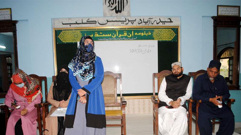 حیدرآباد: نظامت تربیت کے زیراہتمام ''ڈپلومہ ان قرآن سٹڈیز''