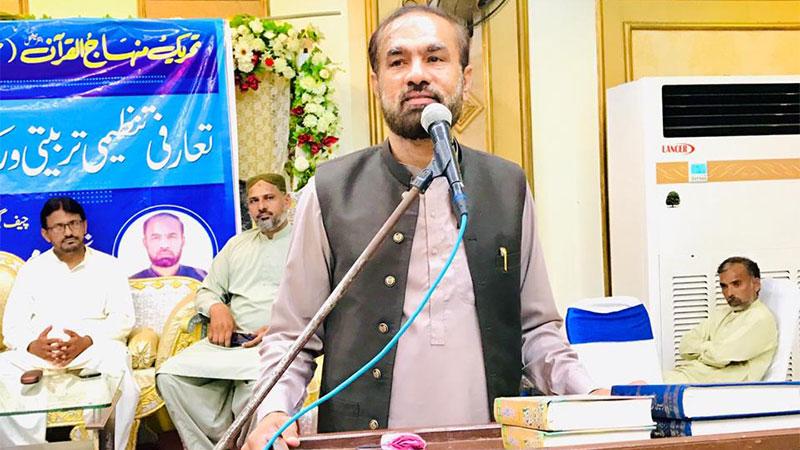 منہاج القرآن سرگودھا کے زیراہتمام تنظیمی و تربیتی ورکشاپ