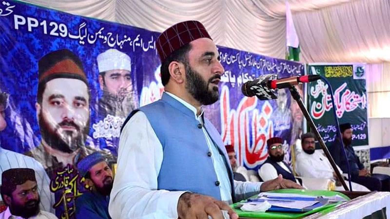 شورکوٹ میں استحکام پاکستان نظام المدارس کانفرنس