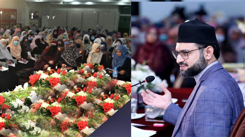منہاج القرآن ویمن لیگ کے زیراہتمام ربیع الاول پلان لانچنگ تقریب